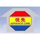 ADVANCE LINK PROPERTIES PTE LTD