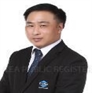 Albert Chua