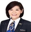 Cherine Koh