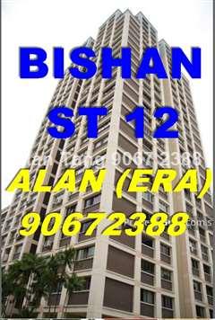 Bishan, Blk 135