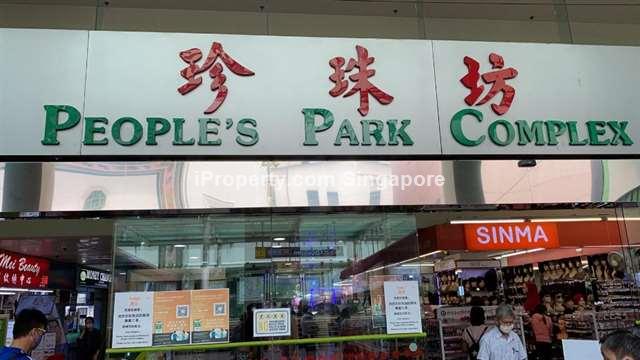 peoples park complex