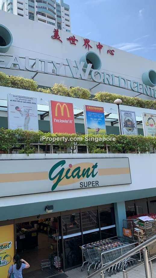 Beauty World Centre (MRT)