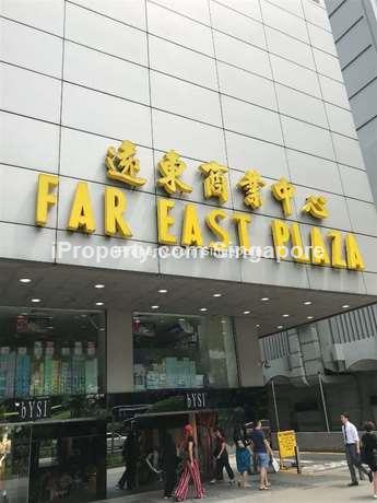 Far East Plaza (14 scotts rd)