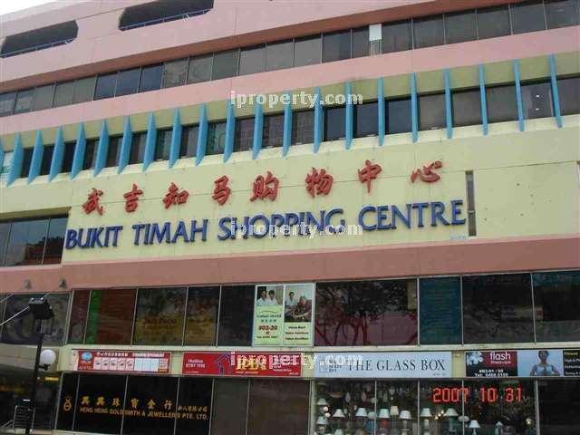 Bukit Timah Shopping Centre