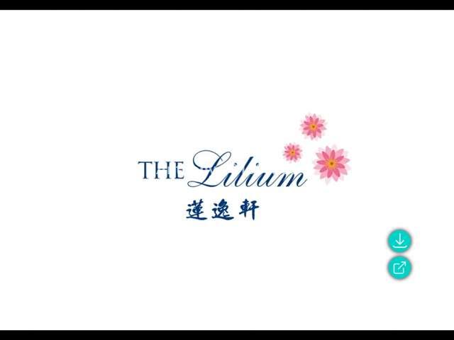 The Lilium Condo