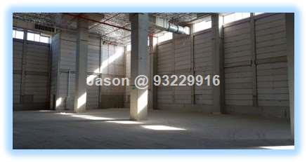 |Warehouse| Penjuru Lane|Ceiling 8.5m| Loading Bay