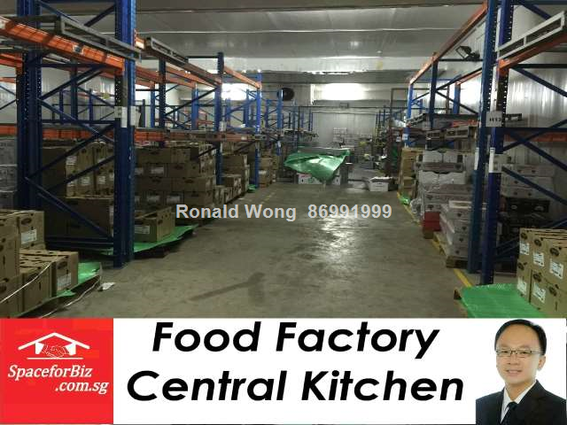 Food Factory @ Woodlands Food Zone