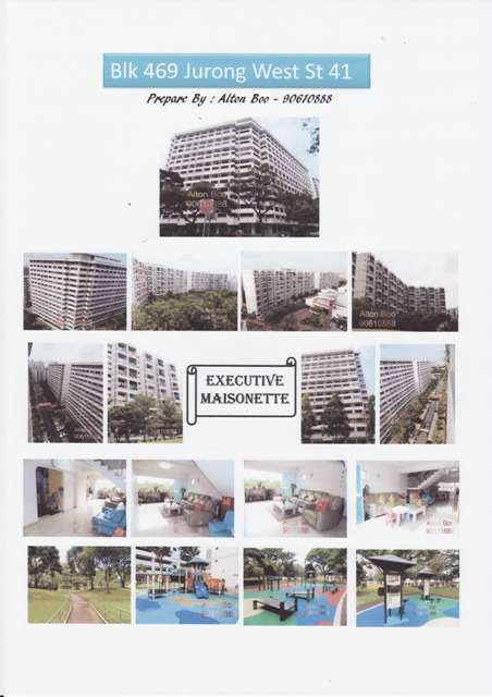 Jurong West, Blk 469