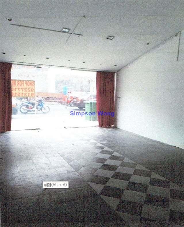 Shophouse Office for Rent Near Farrer Park MRT