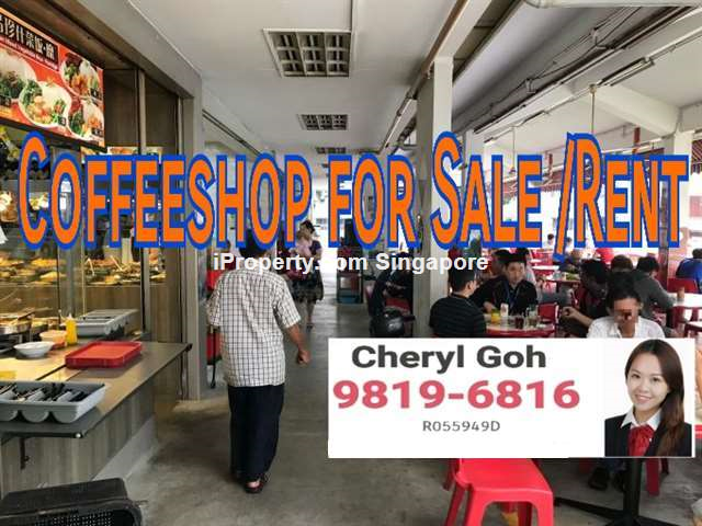 Woodlands Coffeeshop For Sale