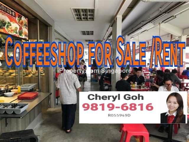 Ang mo kio 2 Storeys Coffeeshop for Sale