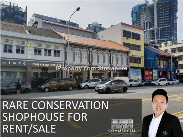 Rare Conservation Shophouse for Rent/Sale