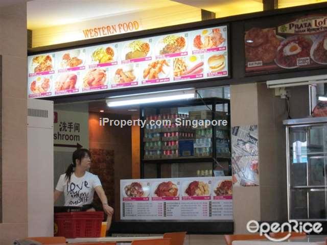 Bukit Batok Street 33 Coffeeshop SALE