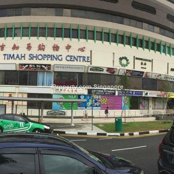 Bukit Timah Shopping Centre,