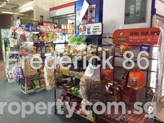 Profitable Mini Mart for Takeover in Woodlands
